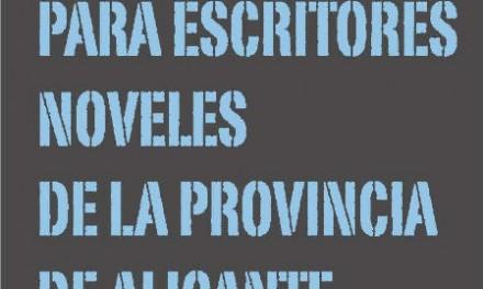 II Certamen de relatos cortos y poesía para escritores noveles