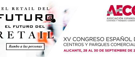 XV Congreso Español de Centros y Parques Comerciales