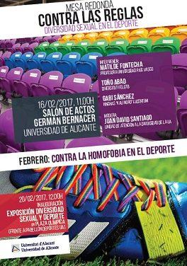 La UA se une a la lucha contra la homofobia en el deporte