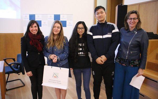 """""""Preludio"""" gana el concurso de """"cortos"""" por la Igualdad de la Universidad de Alicante"""