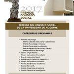 El ADDA acoge el próximo jueves el acto de entrega de los premios del Consejo Social de la Universidad de Alicante