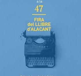 La UA apuesta por la Feria del Libro